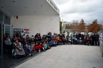 Manifest Dia Internacional i Europeu de les Persones amb Discapacitat – Comité Espanyol de Representants de Persones amb Discapacitat (CERMI)