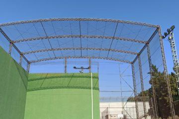 Esports millorarà el frontó de la zona esportiva de Sant Ferran amb una inversió que supera els 64.000 euros.